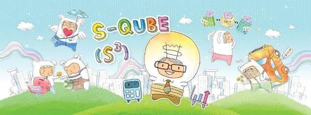 S-QUBE